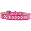 Mirage Pet Products Sprinkles Ice Cream Dog Collar Pearls Size 14 Pink