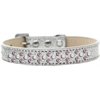Mirage Pet Products Sprinkles Ice Cream Dog Collar Pearl and Light Pink Crystals Size 18 Silver