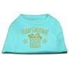 Mirage Pet Products Golden Christmas Present Dog Shirt Aqua XS (8)