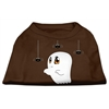 Mirage Pet Products Sammy the Ghost Screen Print Dog Shirt Brown Sm (10)
