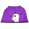 Mirage Pet Products Sammy the Ghost Screen Print Dog Shirt Purple XXL (18)