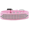 Mirage Pet Products Three Row AB Crystal Dog Collar Light Pink Size 16