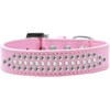 Mirage Pet Products Ritz Pearl and Clear Crystal Dog Collar Light Pink Size 18