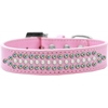 Mirage Pet Products Ritz Pearl and AB Crystal Dog Collar Light Pink Size 12
