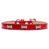 Mirage Pet Products Silver Bone Widget Dog Collar Red Ice Cream Size 10