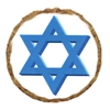 Mirage Pet Products Star of David Dog Treats - 12 Pack