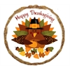 Mirage Pet Products Happy Thanksgiving Dog Treats - 12 Pack