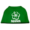Mirage Pet Products Aloha Flower Screen Print Shirt Green Med (12)