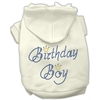 Mirage Pet Products Birthday Boy Hoodies Cream XXL (18)