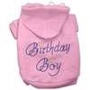 Mirage Pet Products Birthday Boy Hoodies Pink XS (8)