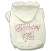 Mirage Pet Products Birthday Girl Hoodies Cream S (10)