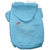 Mirage Pet Products Santa Baby Hoodies Baby Blue XS (8)