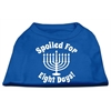 Mirage Pet Products Spoiled for 8 Days Screenprint Dog Shirt Blue Med (12)