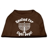 Mirage Pet Products Spoiled for 8 Days Screenprint Dog Shirt Brown Med (12)
