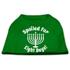 Mirage Pet Products Spoiled for 8 Days Screenprint Dog Shirt Emerald Green XXXL (20)