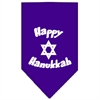 Mirage Pet Products Happy Hanukkah Screen Print Bandana Purple Small