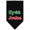 Mirage Pet Products Hyvaa Joulua Screen Print Bandana Black Small