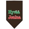 Mirage Pet Products Hyvaa Joulua Screen Print Bandana Cocoa Small