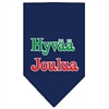 Mirage Pet Products Hyvaa Joulua Screen Print Bandana Navy Blue Small