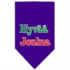 Mirage Pet Products Hyvaa Joulua Screen Print Bandana Purple Small