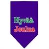 Mirage Pet Products Hyvaa Joulua Screen Print Bandana Purple Large