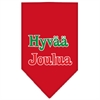 Mirage Pet Products Hyvaa Joulua Screen Print Bandana Red Large