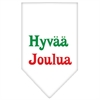 Mirage Pet Products Hyvaa Joulua Screen Print Bandana White Small