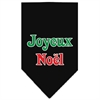 Mirage Pet Products Joyeux Noel Screen Print Bandana Black Large