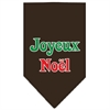 Mirage Pet Products Joyeux Noel Screen Print Bandana Cocoa Small