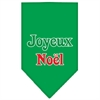 Mirage Pet Products Joyeux Noel Screen Print Bandana Emerald Green Large