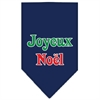 Mirage Pet Products Joyeux Noel Screen Print Bandana Navy Blue Small