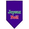 Mirage Pet Products Joyeux Noel Screen Print Bandana Purple Large
