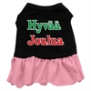 Mirage Pet Products Hyvaa Joulua Screen Print Dress Black with Pink Lg (14)