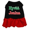 Mirage Pet Products Hyvaa Joulua Screen Print Dress Black with Red Sm (10)