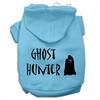 Mirage Pet Products Ghost Hunter Screen Print Pet Hoodies Baby Blue with Black Lettering Med (12)