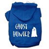 Mirage Pet Products Ghost Hunter Screen Print Pet Hoodies Blue with Cream Lettering XS (8)