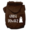 Mirage Pet Products Ghost Hunter Screen Print Pet Hoodies Brown with Cream Lettering Med (12)
