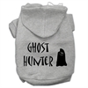 Mirage Pet Products Ghost Hunter Screen Print Pet Hoodies Grey with Black Lettering XXXL (20)