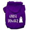 Mirage Pet Products Ghost Hunter Screen Print Pet Hoodies Purple with Black Lettering Sm (10)