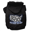 Mirage Pet Products God Bless USA Screen Print Pet Hoodies Black XXL (18)