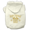 Mirage Pet Products Golden Christmas Present Pet Hoodies Cream Size Lg (14)