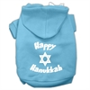 Mirage Pet Products Happy Hanukkah Screen Print Pet Hoodies Baby Blue Size XXL (18)