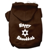 Mirage Pet Products Happy Hanukkah Screen Print Pet Hoodies Brown Size Sm (10)