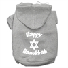 Mirage Pet Products Happy Hanukkah Screen Print Pet Hoodies Grey Size XL (16)