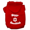 Mirage Pet Products Happy Hanukkah Screen Print Pet Hoodies Red Size Sm (10)