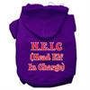 Mirage Pet Products Head Elf In Charge Screen Print Pet Hoodies Purple Size Med (12)
