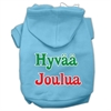 Mirage Pet Products Hyvaa Joulua Screen Print Pet Hoodies Baby Blue XXXL(20)