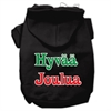 Mirage Pet Products Hyvaa Joulua Screen Print Pet Hoodies Black XS (8)