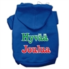 Mirage Pet Products Hyvaa Joulua Screen Print Pet Hoodies Blue XXXL(20)