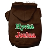 Mirage Pet Products Hyvaa Joulua Screen Print Pet Hoodies Brown XXL (18)